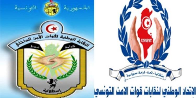 الحمامات: الإعلان عن تركيز نقابة أساسية لقوات الأمن الوطني