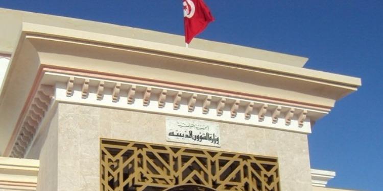 وزارة الشؤون الدينية تمضي 3 اتفاقيات مع مكونات المجتمع المدني