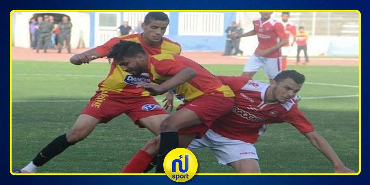 كأس تونس للنخبة: تعيينات مواجهات الدور السادس عشر