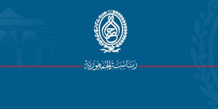 لجنة تنظيم الادارة تصادق على مشروع قانون يتعلق بالمنافع المخولة لرؤساء الجمهورية بعد انتهاء مهامهم