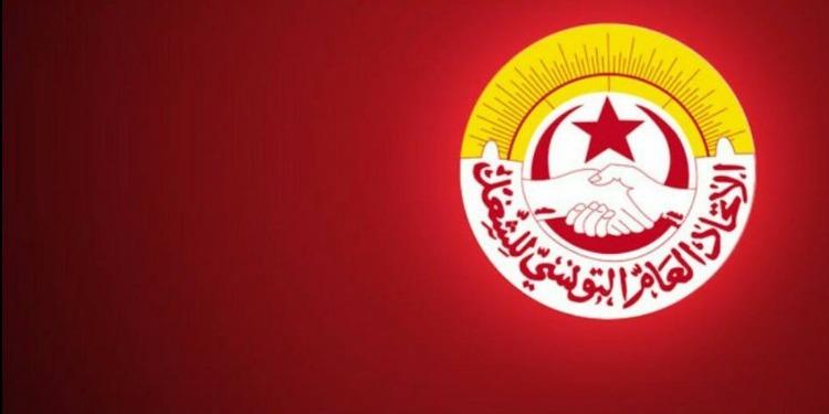 إضراب قطاعي بكامل مدارس تونس يوم 19 أفريل القادم
