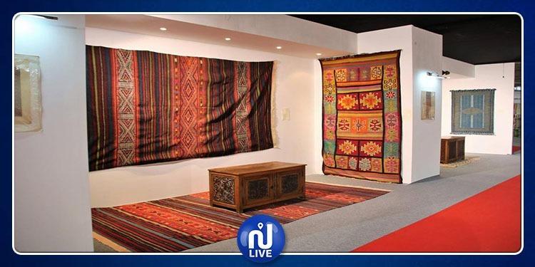 La foire du tapis et des tissages traditionnels a ouvert ses portes