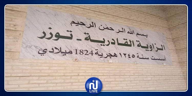 'غلق الزاوية القادرية أكبر مدرسة لتحفيظ القرآن بتوزر': الوالي يوضح