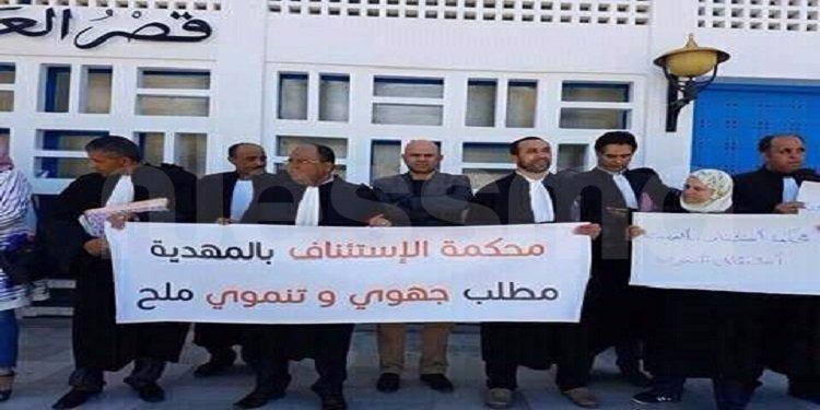 المهدية: المحامون في إضراب غدا الأربعاء