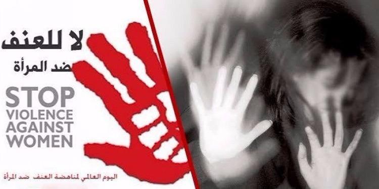 إطلاق حملات عربية لمناهضة العنف ضد المرأة