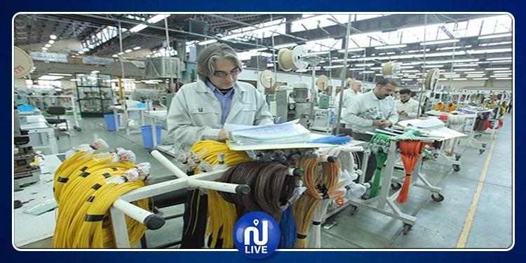 شركة يابانية تعتزم توفير 5000 موطن شغل