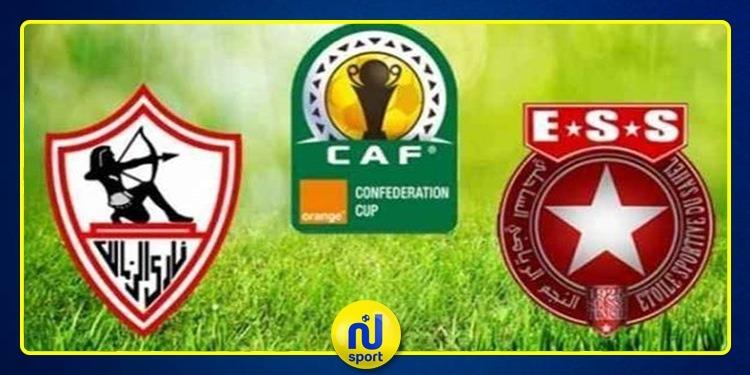 كأس 'الكاف': النجم الساحلي يواجه اليوم الزمالك المصري
