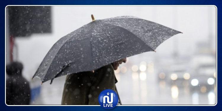 اليوم: أمطار متفرّقة آخر النهار