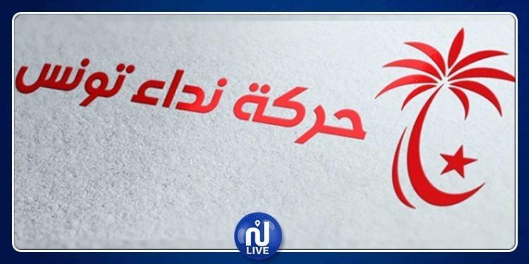 نداء تونس: تعنت بعض الأطراف السياسية وراء تدهور الاوضاع