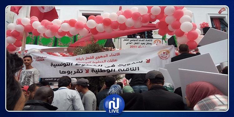 Place Mohamed Ali: Minute de silence pour les victimes de Sebbala