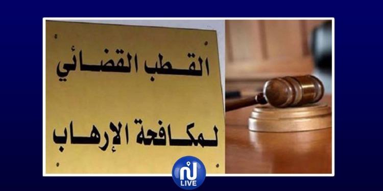 قاضي التحقيق بقطب الإرهاب يتخلى عن ملف قضية ''الجهاز السري للنهضة''