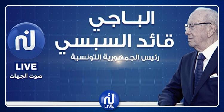 في عيد ميلاده.. رئيس الجمهورية يوجه رسالة عبر قناة نسمة (فيديو)