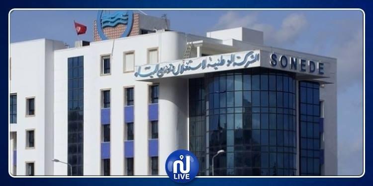'الصوناد ' تسجل عجزا ماليا بقيمة 39 مليون دينار