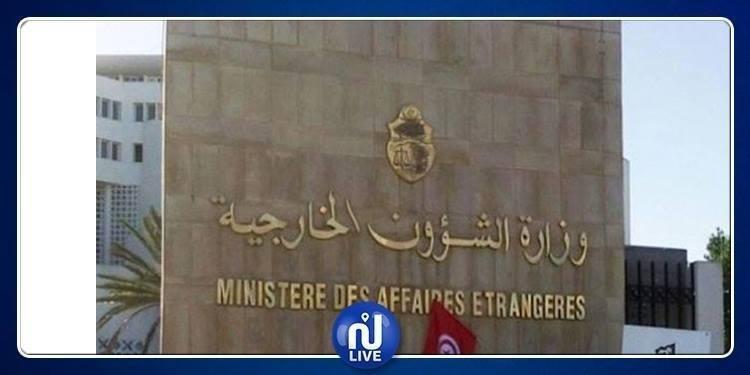 تونس تدين استهداف قطاع غزة
