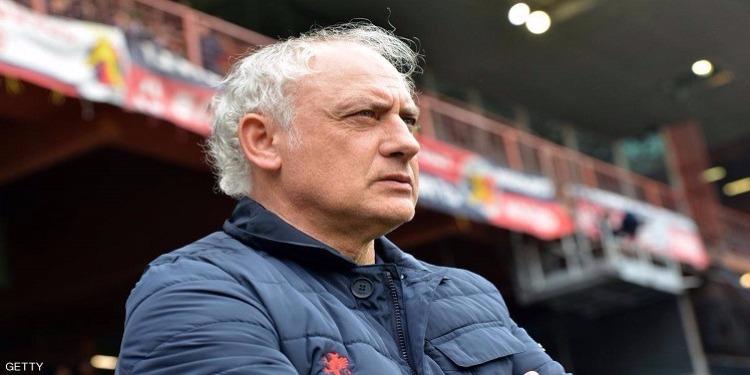 بعد 6 مباريات فقط على توليه المهمة : نادي جنوة الإيطالي يقيل مدربه ماندورليني