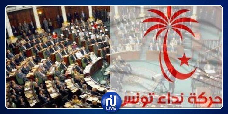 كتلة نداء تونس تتحفظ على ''صندوق الكرامة'' بسبب ''حركة النهضة''
