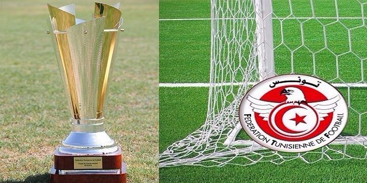 برنامج الدور ثمن النهائي لكأس تونس لكرة القدم