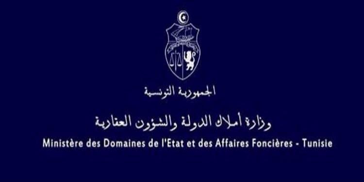 وزارة أملاك الدولة والشؤون العقارية :إعفاء المكلف العام بنزاعات الدّولة
