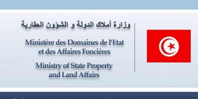 Le ministère des Domaines de l'Etat nie toute volonté de privatiser l'AFH