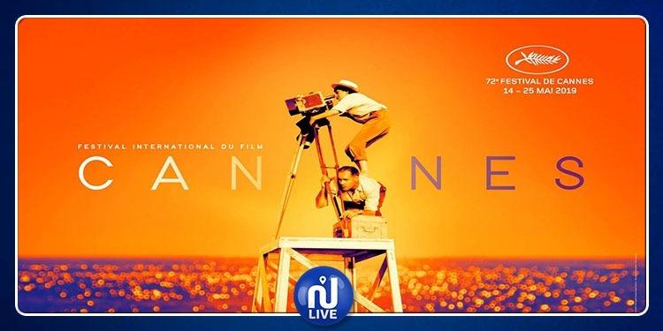 Cannes : voici les 19 films en compétition…