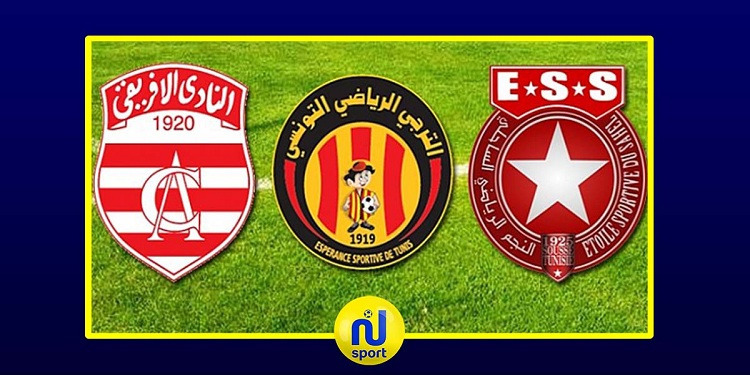 القيمة التسويقية للاندية التونسية: الافريقي اولا..