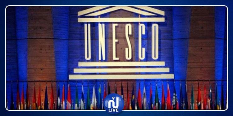 الولايات المتحدة تنسحب رسميّا من اليونيسكو