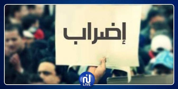 الجامعة العامة للبنوك والمؤسسات المالية تهدّد بالإضراب !