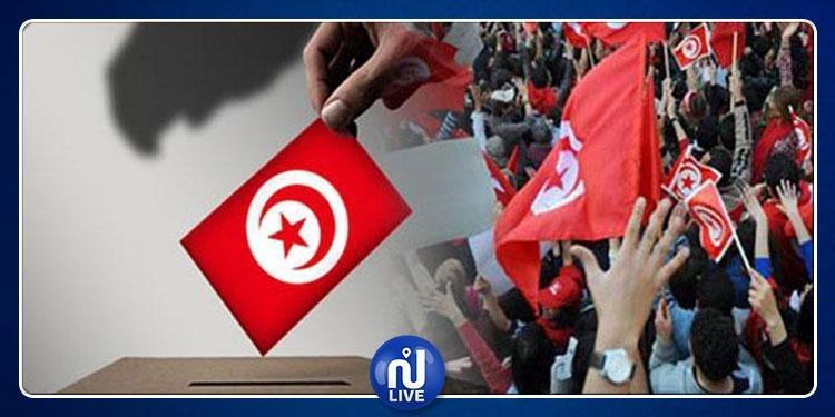 القيروان: 13487 عملية تسجيل جديدة للانتخابات القادمة