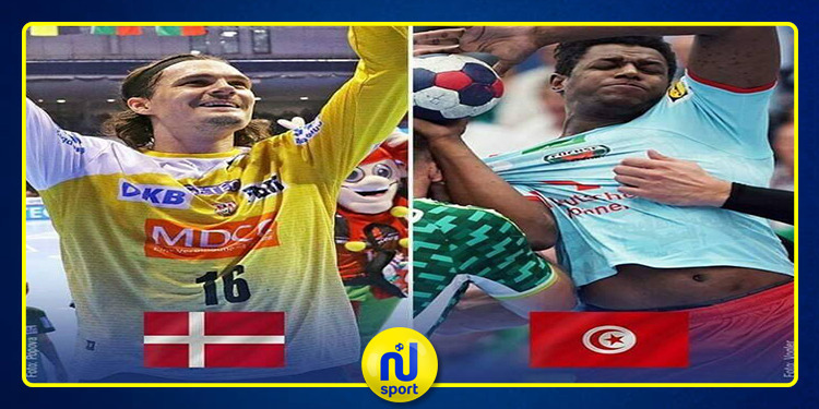 مونديال كرة اليد: المنتخب الوطني ينقاد الى الهزيمة الثانية