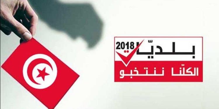 ماكرون يغرد بـ'' العربية'' تعليقا على ضرب سوريا (صور)
