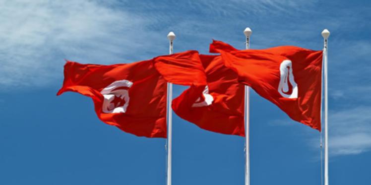 تونس تحتفل بيوم الأمم المتحدة