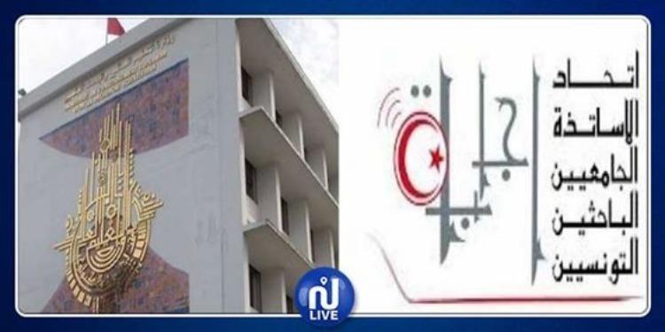 اتحاد 'إجابة' يؤكد قبوله إمضاء محضر الجلسة مع وزارة التعليم العالي