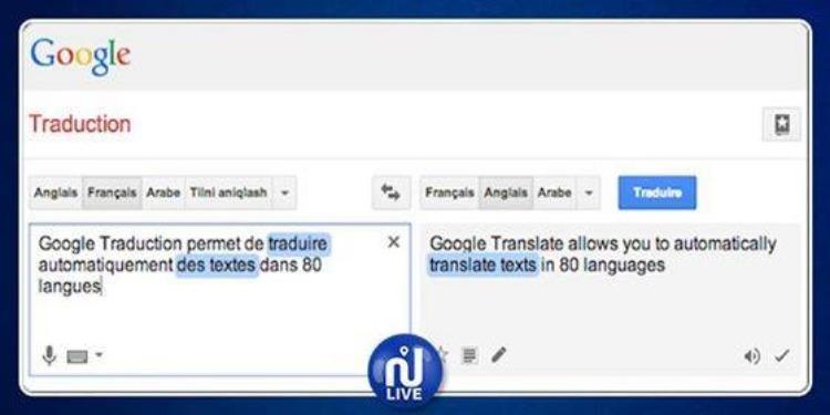 Google Traduction vole vos données personnelles !!!