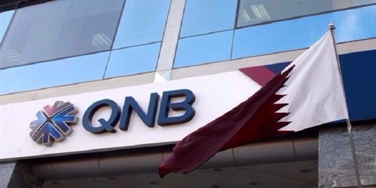 إضراب عام ببنك قطر الوطني تونس