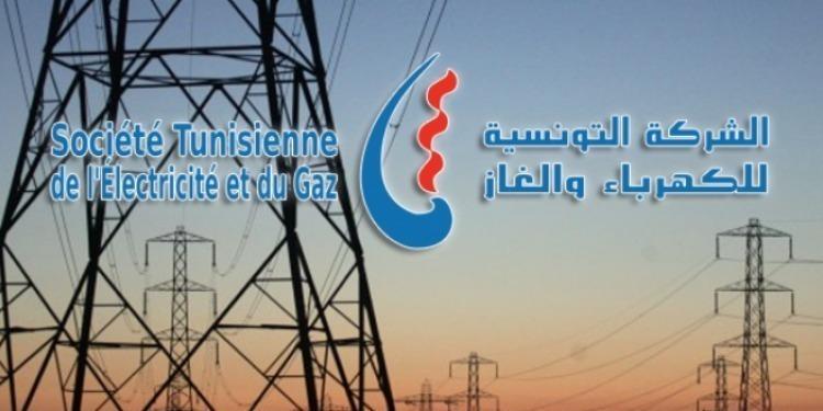 Ce dimanche, coupure d'électricité dans certaines zones de la région de Monastir