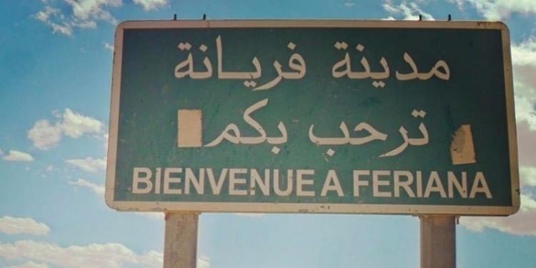 القبض على 7 سوريّين إجتازوا الحدود الجزائريّة التونسيّة خلسة