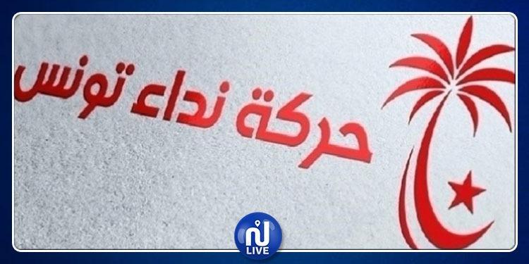 ناجي جلول الأمين العام: توزيع المهام في حزب نداء تونس