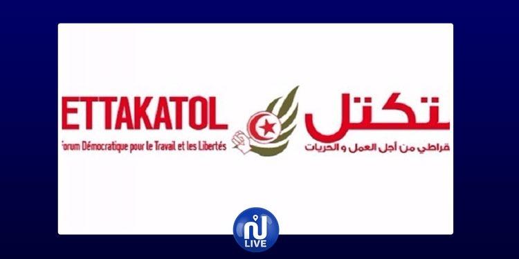 حزب التكتل يتضامن مع ياسين العياري ويدعو إلى تفعيل الفصل 110