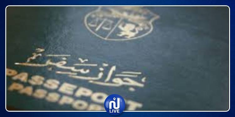 جواز السفر الإماراتي الأول عالميا.. ماذا عن الجواز التونسي ؟
