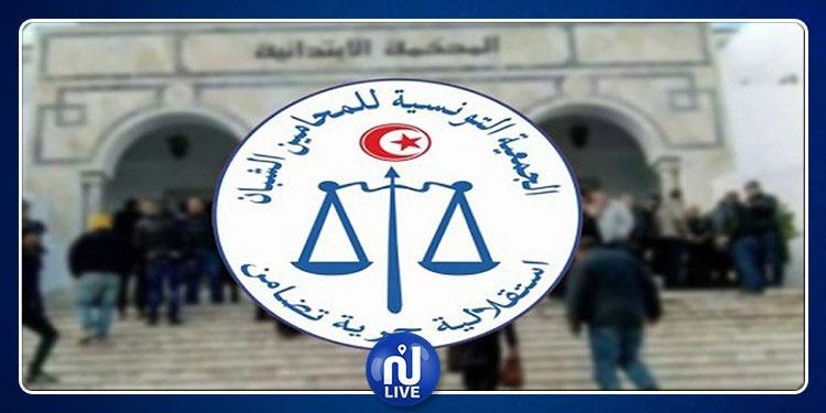جمعية المحامين الشبان تُقاضي مؤسسي حزب ''تحيا تونس''
