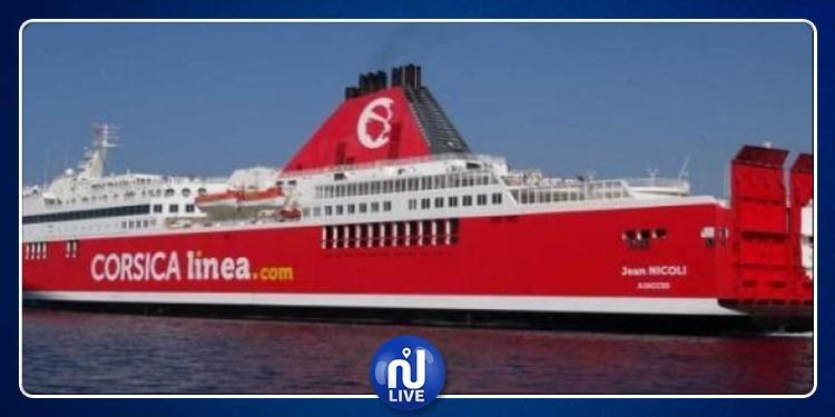 الأحوال الجوية تؤجل رحلة 'كورسيكا لينا' من تونس إلى مرسيليا