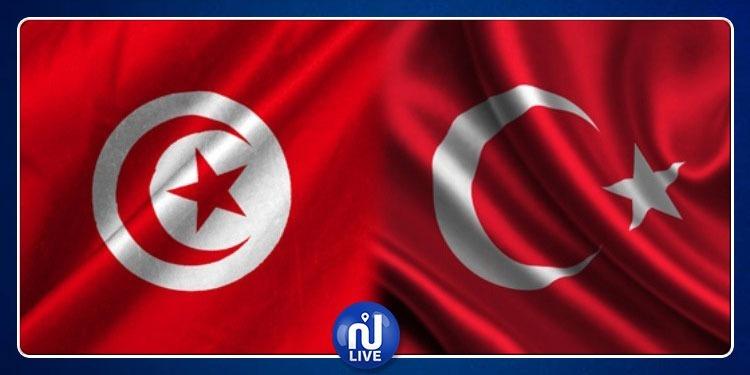 مسؤولون ورجال أعمال من تونس وتركيا يبحثون آفاق تعاون اقتصادي مشترك
