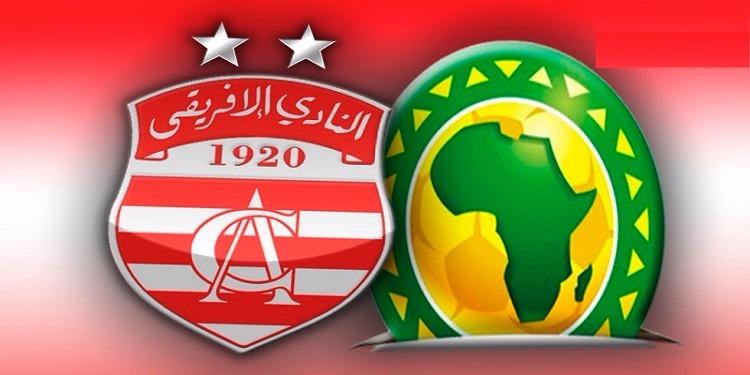 كأس الكاف : النادي الإفريقي يتأهل لدوري المجموعات...ويخسر خدمات نادر الغندري