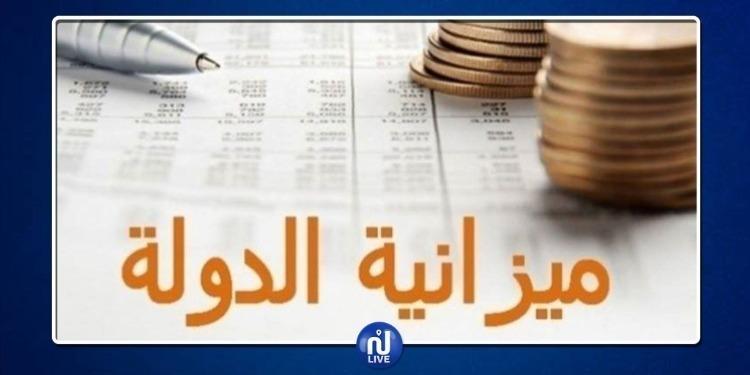 تخصيص 0.814 مليار دينار لتنفيذ البرامج الستة لوزارة المالية