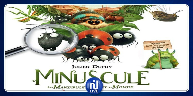 ''Minuscule 2'', film d'animation, en projection, à Tunis (vidéo)