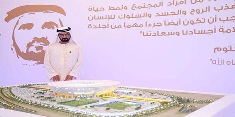 دبي تزيح الستار عن تصميم أول ملعب خيالي (صور)