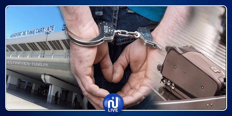مطار تونس قرطاج: تورط عون من التونيسار في سرقة عطور مُصدّرة للمغرب