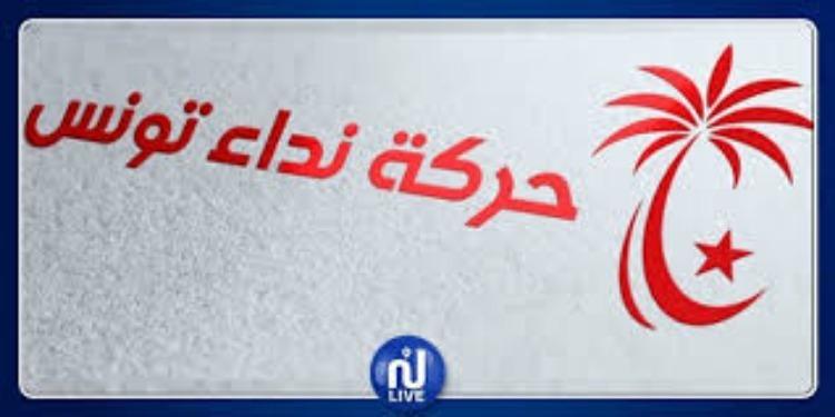 القمة العربية: حركة نداء تونس تهنئ رئاسة الجمهورية