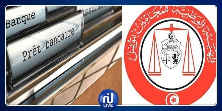 Les avocats refusent la hausse du taux directeur de la BCT