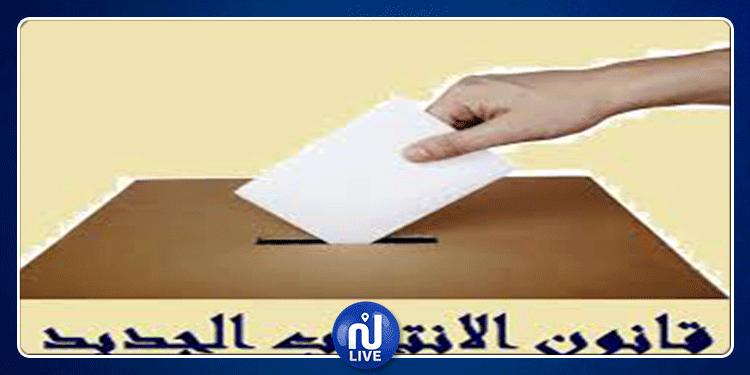 منظمات وجمعيات وأحزاب ترفض مشروع قانون تنقيح القانون الانتخابي